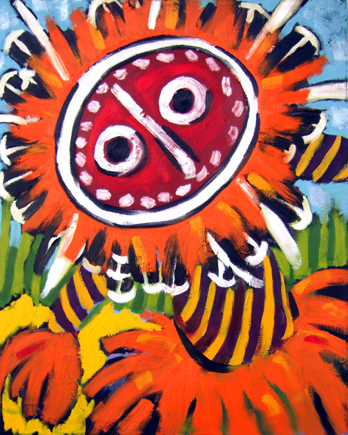 "Mingangi Dancer, Oil on Canvas, 30""x24"" © 2006 by Lili Bernard, Collection of Franklin Sirmans"